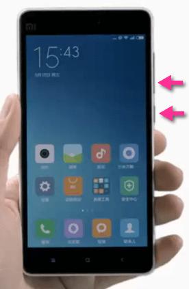 Xiaomi Mi 4c Screenshot-Tasten